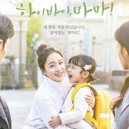 drama-korea-rating-tertinggi-2020