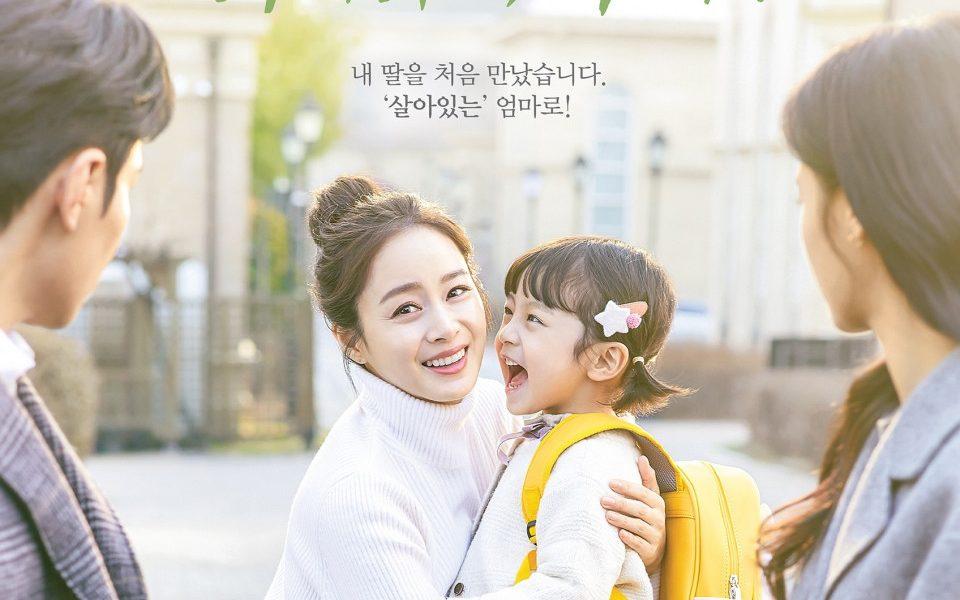 drama-korea-rating-tertinggi-2020